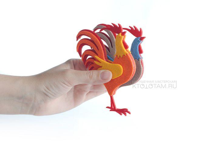 петух елочная игрушка из фетра с аппликацией, производство на заказ с логотипом…