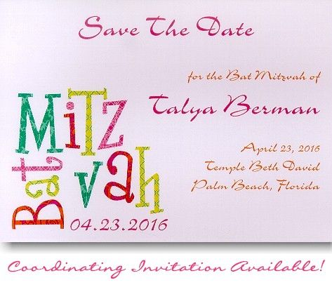 12 best bat mitzvah images on pinterest bat mitzvah bar mitzvah bar and bat mitzvah save the date cards from major printers available at a discount m4hsunfo