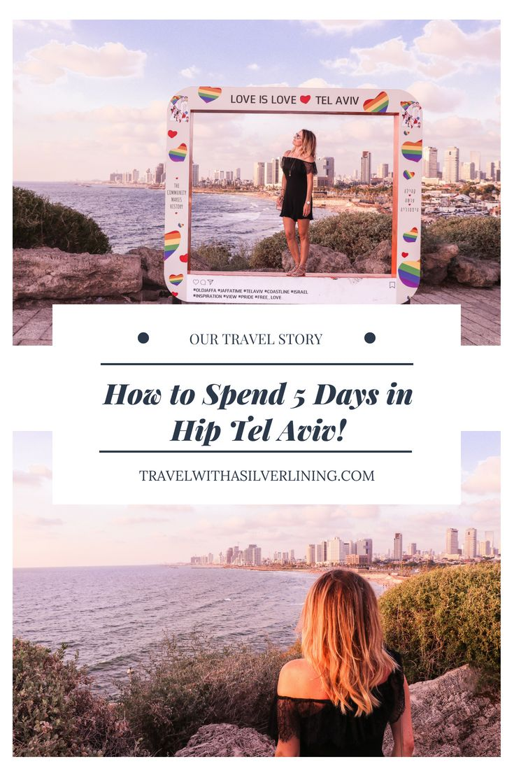 My recent trip to Tel Aviv, Israel was full of pleasant surprises and wonderful finds! From exploring markets and delicious eateries to relaxing at the beach, Tel Aviv was a fabulous getaway! Read more! #telaviv #israel #travel #beach