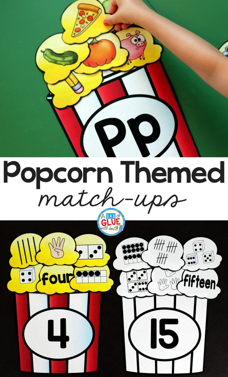 Make learning fun with these themed Popcorn Initial Sound and Number Match-Ups. Your elementary age students will love this fun popcorn themed literacy center and math center! Perfect for literacy stations, math stations, or small review groups all year l