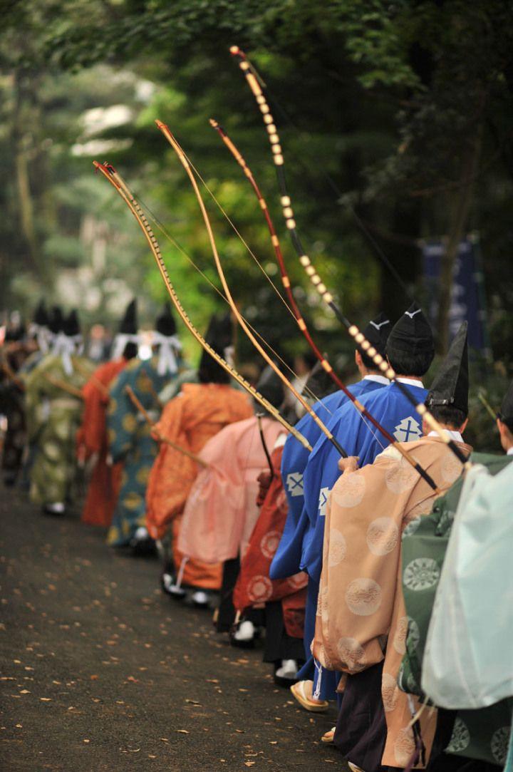 A procession of archers at Meiji-jingu shrine,, Tokyo, Japan