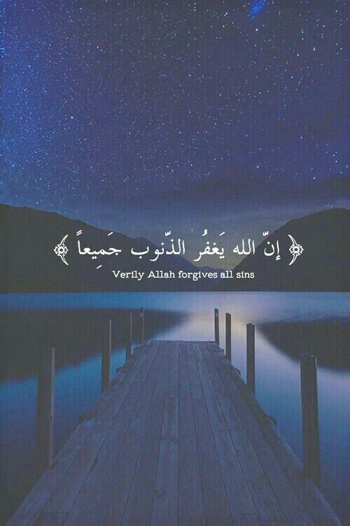 خودايے گہ ورہ لہ ھہ موو گوناھہ کان خؤش دہ بيت...امين...انشاءالله ...
