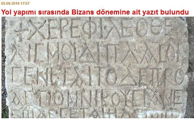 Η ΑΠΟΚΑΛΥΨΗ ΤΟΥ ΕΝΑΤΟΥ ΚΥΜΑΤΟΣ: Επιγραφή βυζαντινής περιόδου ανακαλύφθηκε στην…