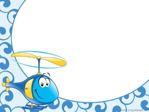 Вертолет фон презентации для детского сада