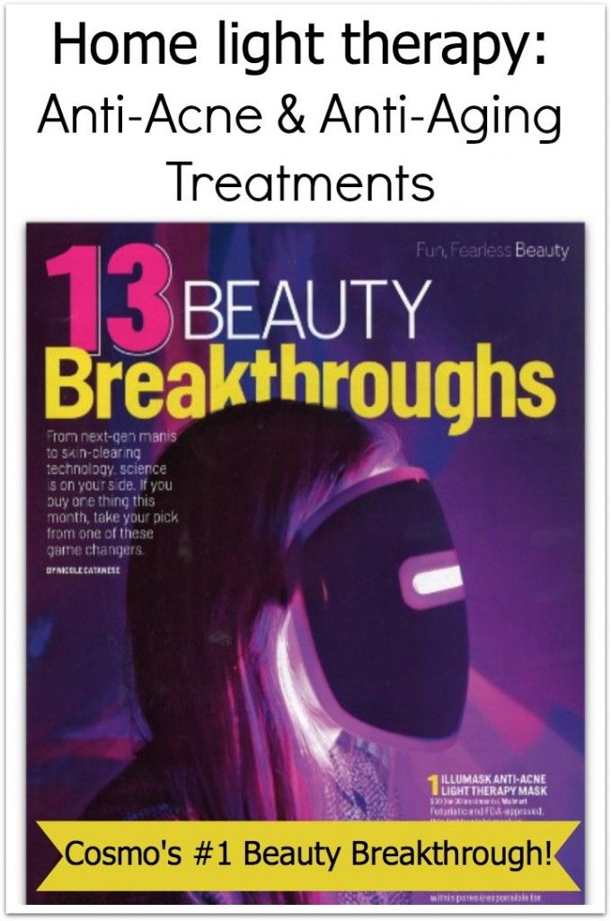 Beauty Breakthrough! IlluMask: Anti Acne Treatment & Anti Aging Treatment - Princess Pinky Girl