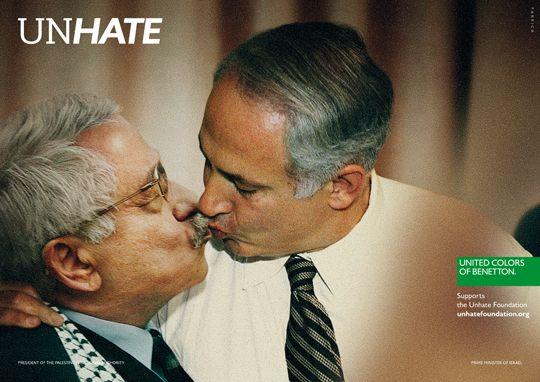 Italian brand Benetton's UNHATE campaign featuring Benjamin Netanyahu kissing Mahmoud Abbas #Israel #Palestine #politics