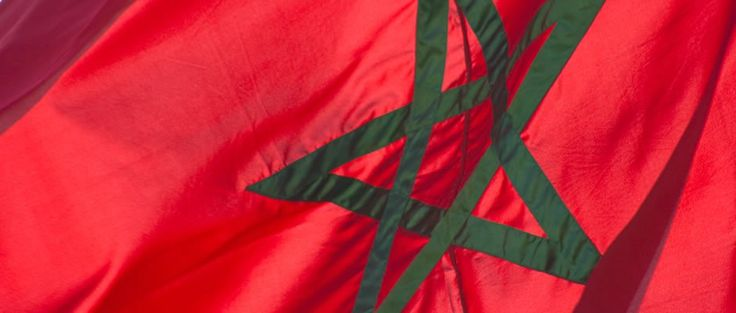 Independence Day, also known as Fete de l'Independence, is a public holiday celebrated on 18 November. It is Morocco's National Day and commemorates Morocco's independence from France on 18 November 1956.