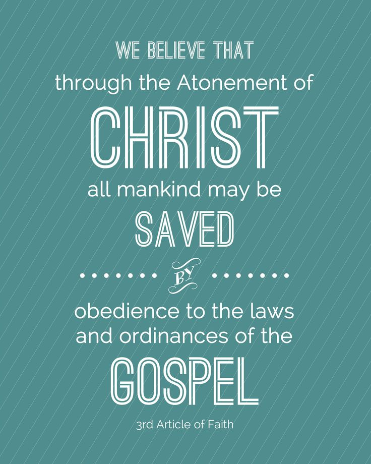 Lds Quotes On Family Home Evening: 44 Best Churchy Church Images On Pinterest