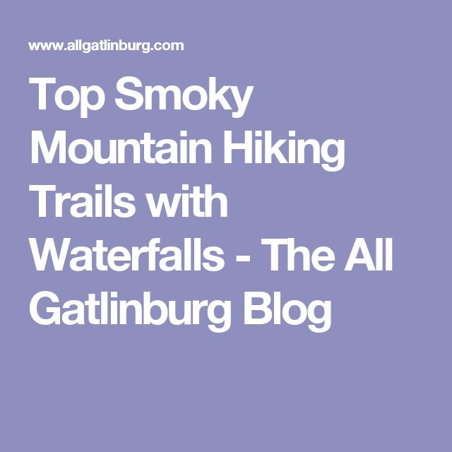 Top Smoky Mountain Hiking Trails with Waterfalls - The All Gatlinburg Blog