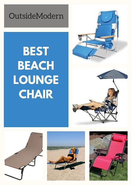 Best Beach Lounge Chair Chaise Recliners Portable Foldable Comfortable Chairs