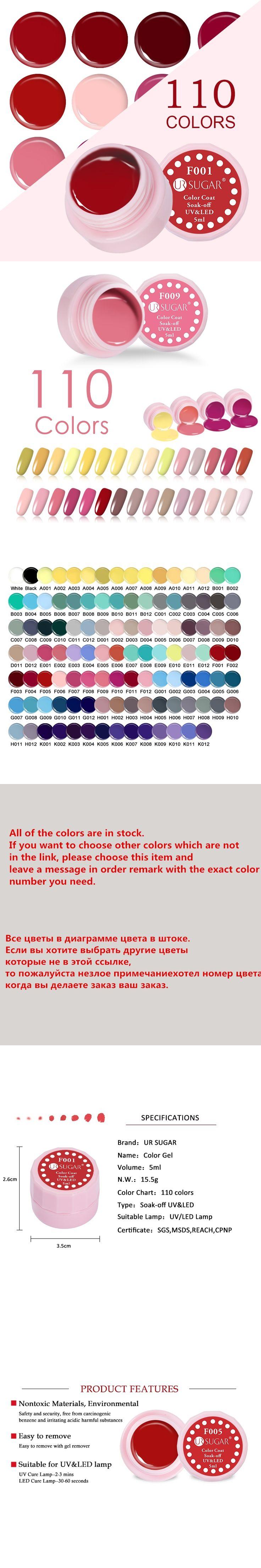 UR SUGAR Soak Off 5ml Nail Gel Classical Red Series Gel Polish 110 Pure Colors Effect Coat UV LED Nail Color Lacquer Nail Gel