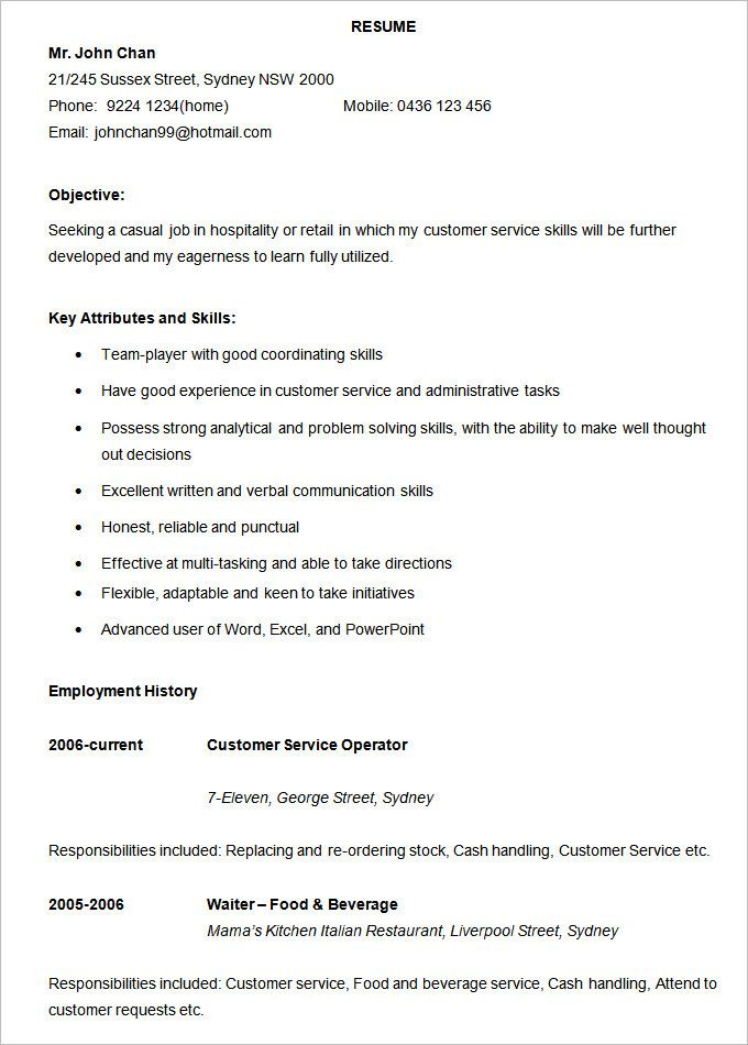 7 Eleven Resume Examples Eleven Examples Resume Resumeexamples