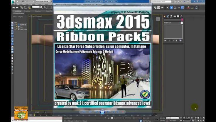 Video Corso Autodesk 3ds max 2015 Ribbon 5 Presentazione