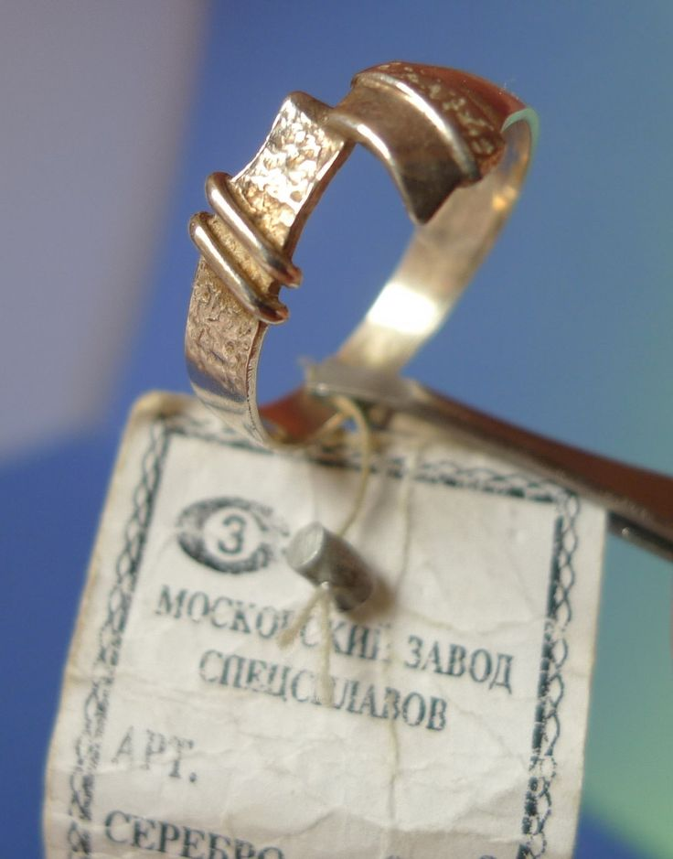 Genuine Vintage Russian USSR Soviet Old Art jewelry Silver 925 RING marked MSS Moscow w. Original Label by ForCollecting on Etsy
