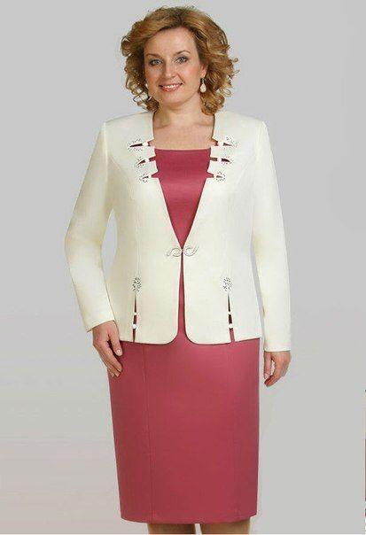 Купить нарядный женский костюм с доставкой
