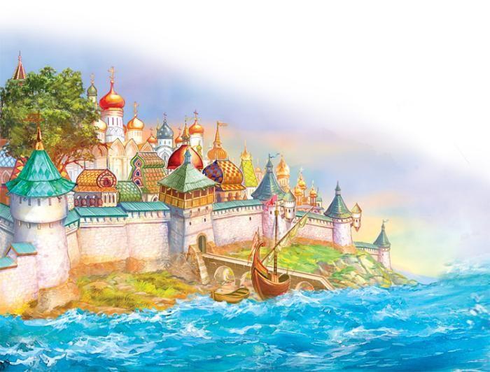 картинки города из сказки о царе салтане снять