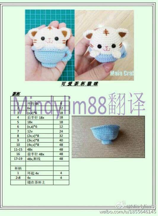 Crochet cat in a tea cup