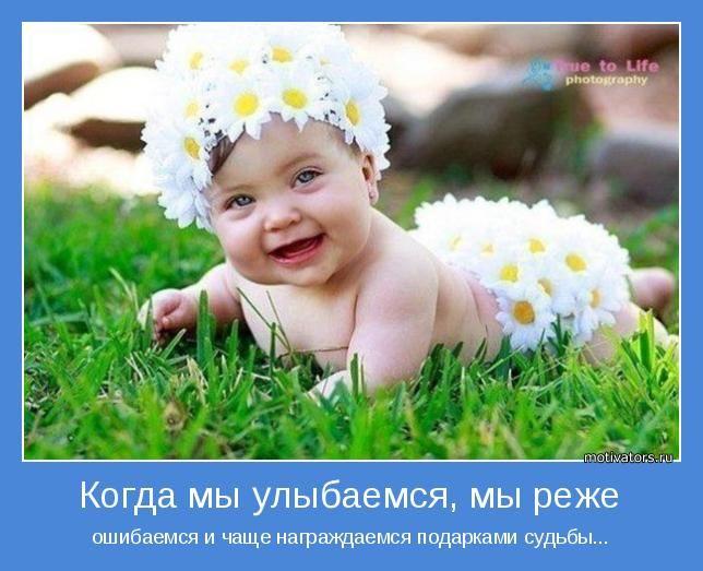 Перлы от детей.))
