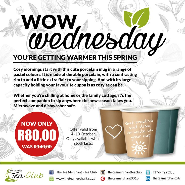 #wowwednesday #promotions #discount #lauracup