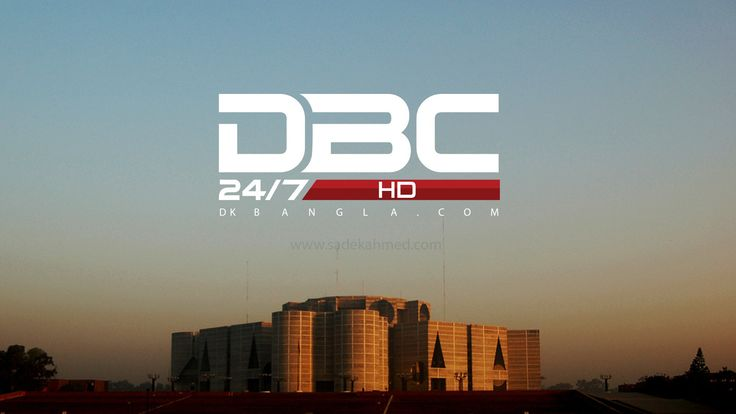 DBC NEWS 24/7 | LIVE | SATELLITE NEWS CHANNEL of BANGLADESH | LOGO DESIGN by SADEK AHMED | www.sadekahmed.com