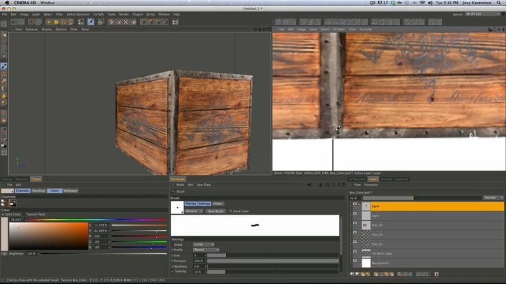 UV Mapping in Cinema 4D. Learn to create and use UV maps for your textures in Cinema 4D. See more at http://www.schoolofmotion.com
