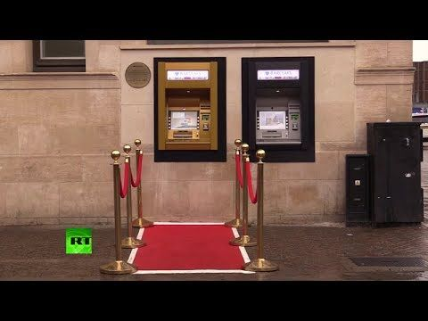 50 years of ATMs marked with new gold ATM