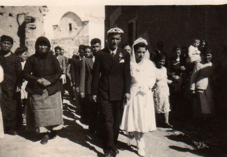 A Cyprus Wedding