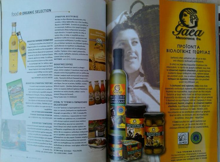 Thanking all the companies of  organic products that supported me on GOLDEN FLOWER MAGAZINE publication