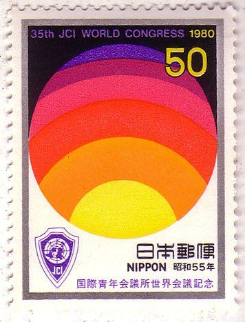 Nippon, Japan sun postage stamp 1980