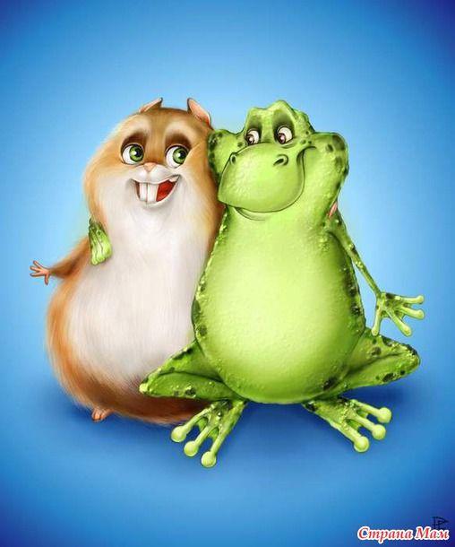 Ох уж эти животные... (хомяк и жаба - дружба или перемирие?)