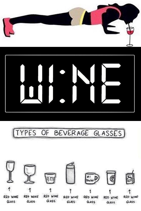 17 Memes Only True Wine Lovers Will Understand