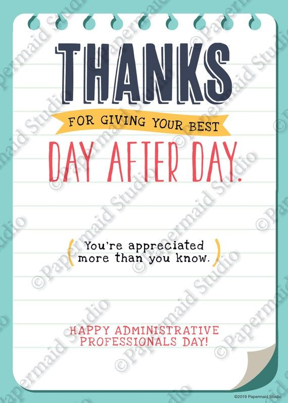 Printable Administrative Professionals Day Gift Card Holder Etsy Employee Thank You Administrative Professional Day Administrative Professional