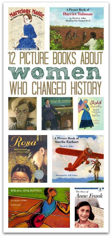 Books About Women Who Changed History.
