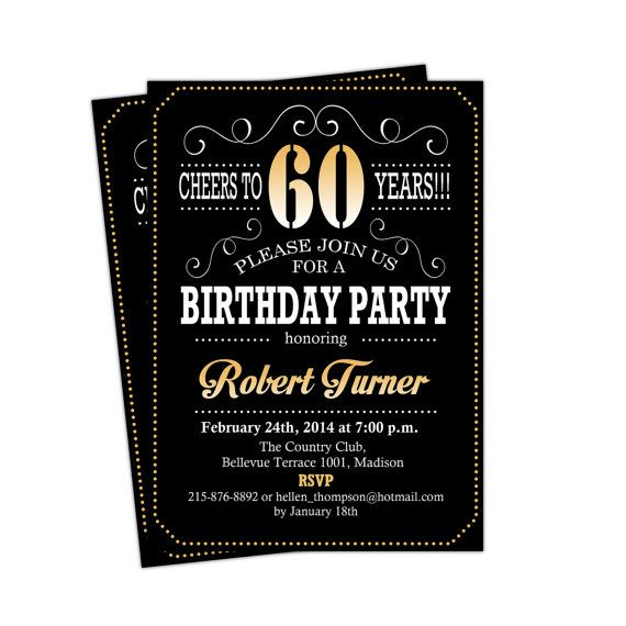 60th Birthday Invitation / Cheers To 60 by TheStarDustFactory