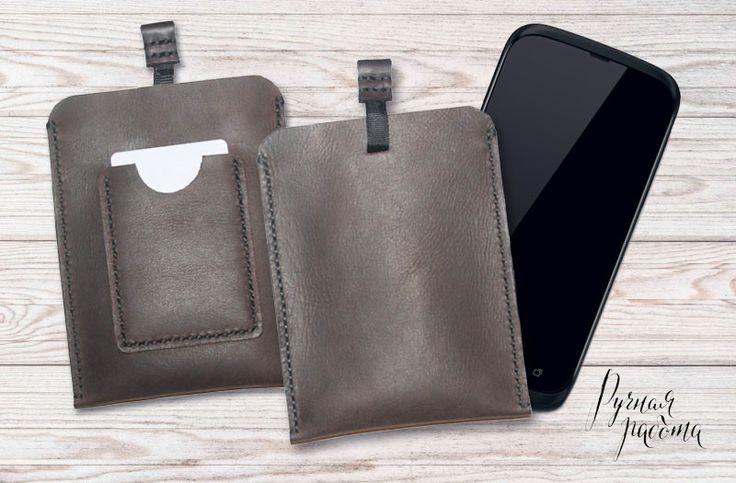 кожаные подарки под заказ: кошельки, ремни, чехлы на телефон https://vk.com/podarkivh