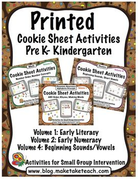 Printed Cookie Sheet Activities- Pre K- Kindergarten Bundle