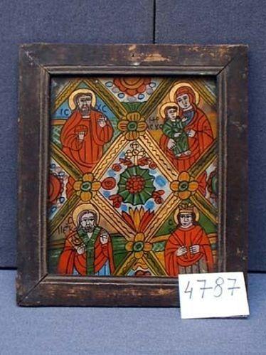 IcoanăMasa raiului - Muzeul Judeţean Mureş. Secţia de Etnografie şi Artă…