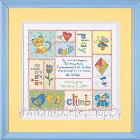 """Набор для вышивки крестом Dimensions 73475 Детская метрика """"Пэчворк для малышей"""""""