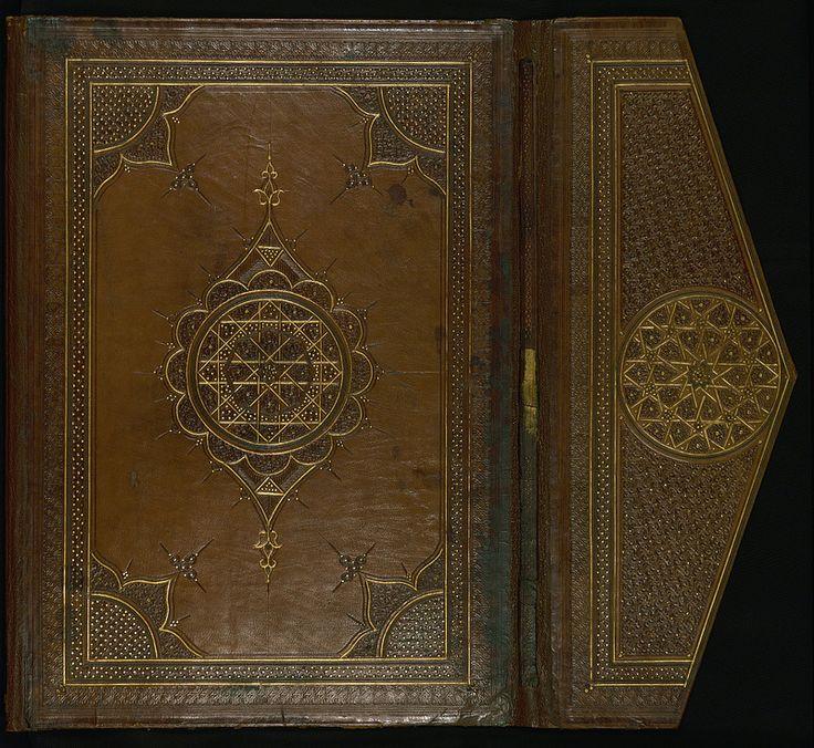 Illuminated Manuscript Koran, Binding, Walters Art Museum, Ms. W.561, Lower…