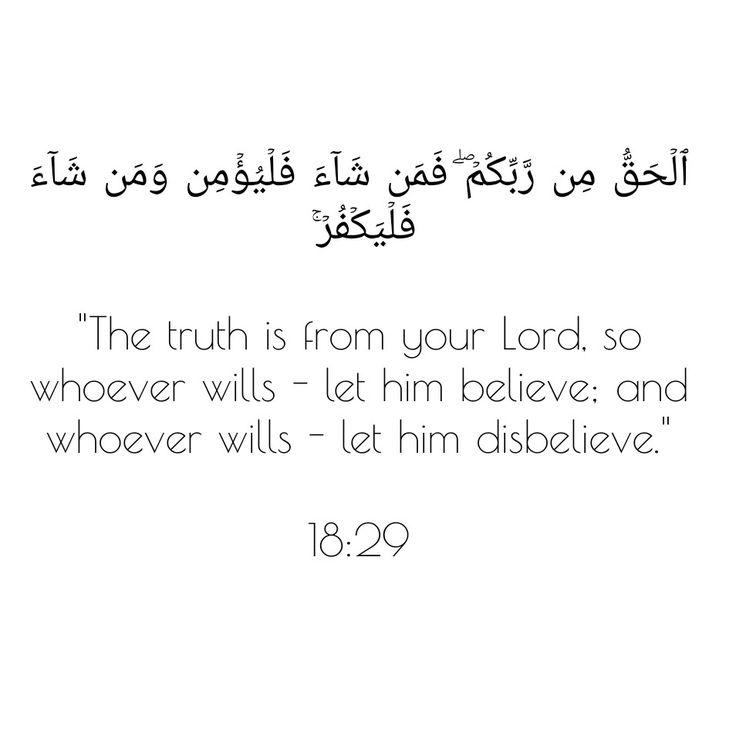 Al-Kahf 18:29