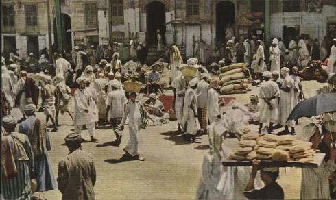 صور Pictures - Hajj 1953  الحج سنة