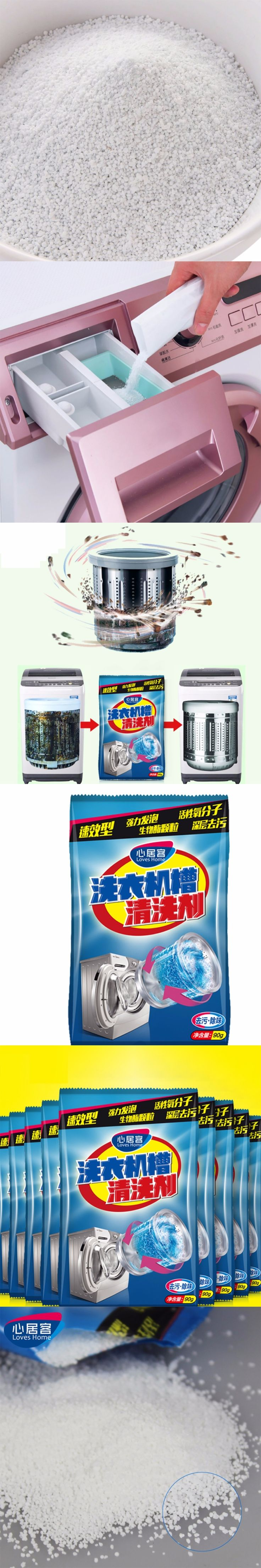 Hot Japan Imported Washing Machine Tank Cleaning Deodorization Cleaning Agent Decontamination Washing Tank Tube Cleaner New