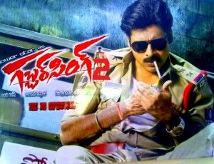 Gabbar Singh is Coming Again with High Energy!, gabbar singh 2,gabbar singh 2012,gabbar singh 2012 hindi dubbed,gabbar singh 2 movie,gabbar singh 2 heroine,gabbar singh 2 latest news,gabbar singh 2 director,gabbar singh 2 weeks collections,gabbar singh 2012 movie online,gabbar singh 2 songs