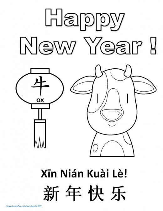 Cute Year Of The Ox Coloring Page New Year Coloring Pages Coloring Pages Printable Coloring Pages