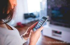 Ученые узнали, сколько времени человек может обойтись без смартфона http://ukrainianwall.com/tech/uchenye-uznali-skolko-vremeni-chelovek-mozhet-obojtis-bez-smartfona/  Британские и немецкие ученые выяснили, сколько времени человек может продержаться без мобильного телефона.В эксперименте участвовали мужчины и женщины разного возраста. Исследователи предложили им побыть в комнате в течение десяти минут.