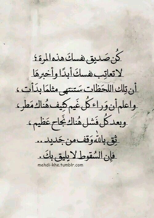 DesertRose. ... so true