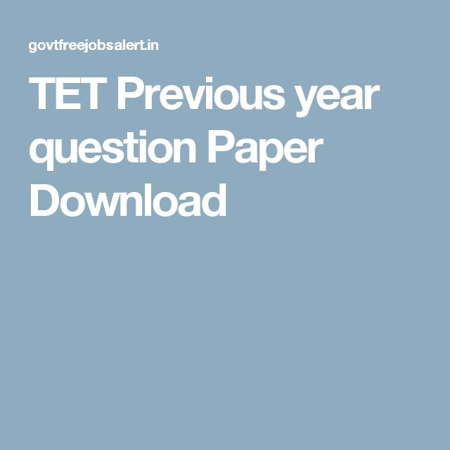 TET Previous year question Paper Download