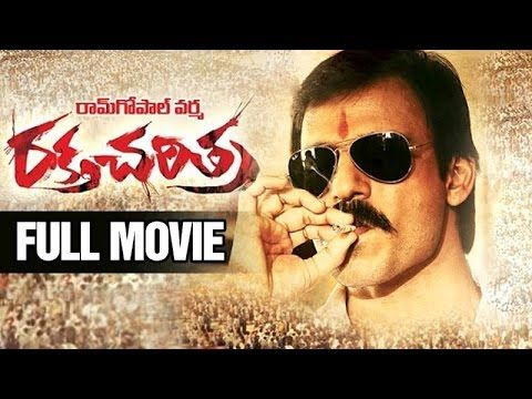 Raktha Charitra 1 Telugu Full Movie featuring with Vivek Oberoi, Radhika Apte, Shatrughan Sinha, Sudeep, Kota Srinivasa Rao, Ashish Vidyarthi, Zarina Wahab, Abhimanyu Singh. It is a complete Action Movie related to Political issues.