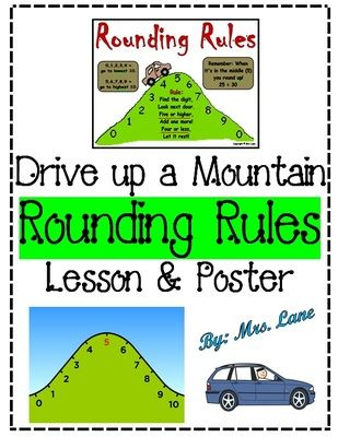 Drive up a Mountain Rounding Rules Lesson and Poster  from Mrs Lane on TeachersNotebook.com -  - Are your students learning to round numbers? Do you need a fun and engaging teaching aid to further reinforce the concept? The poster/handout is a bright and colorful visual that makes it easier for s