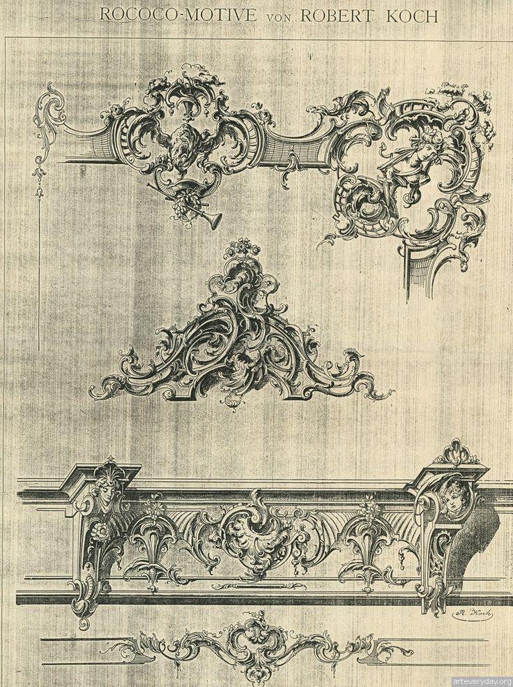 2 | Орнаменты в стиле рококо высокого качества | ARTeveryday.org